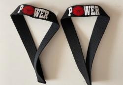 Лямки для тяги POWER