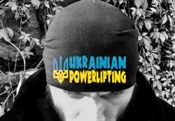 Шапка UKRAINIAN POWERLIFTING