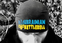 Шапка UKRAINIAN KETTLEBELL