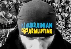 Шапка UKRAINIAN ARMLIFTING