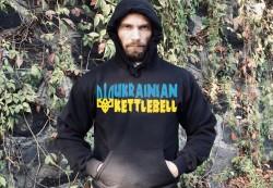 Толстовка UKRAINIAN KETTLEBELL