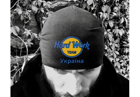 Шапка HARD WORK UKRAINE